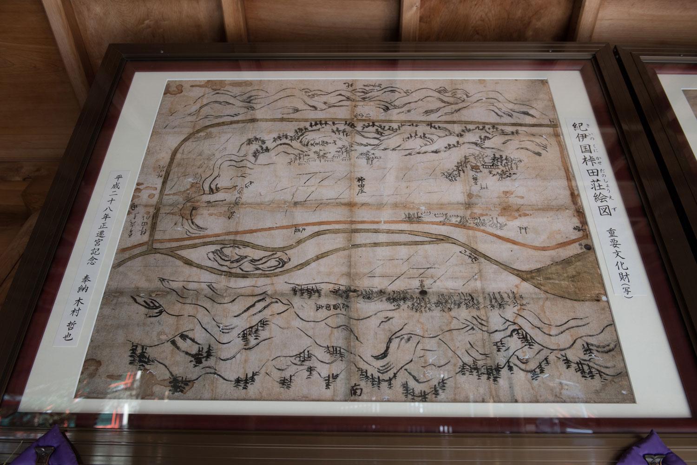 桛田荘(かせだのしょう)の痕跡をたどる | わかやま歴史物語